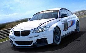 BMW M235i Racing Specs Photos