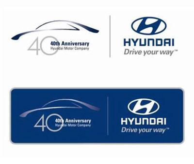 Hyundai 40th Anniversary Logo Photo 29 1381