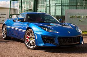 Lotus Evora 400 Hethel Edition Photos