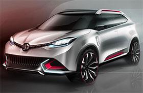 MG CS SUV Concept Teaser Photos
