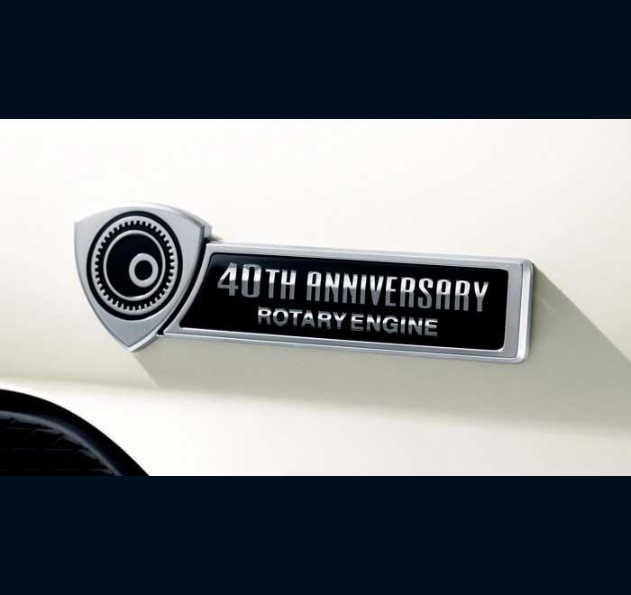 Mazda RX 8 Rotary Engine 40th Anniversary Photo 11 1890