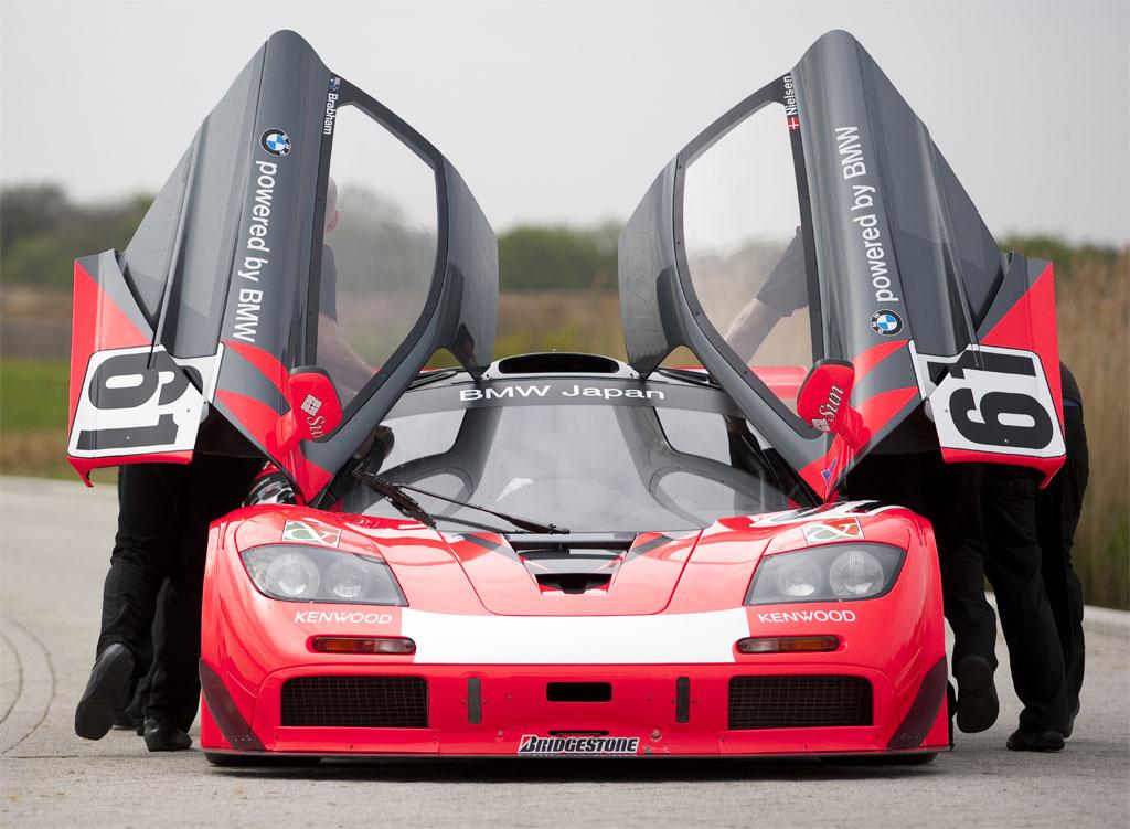 New McLaren F1
