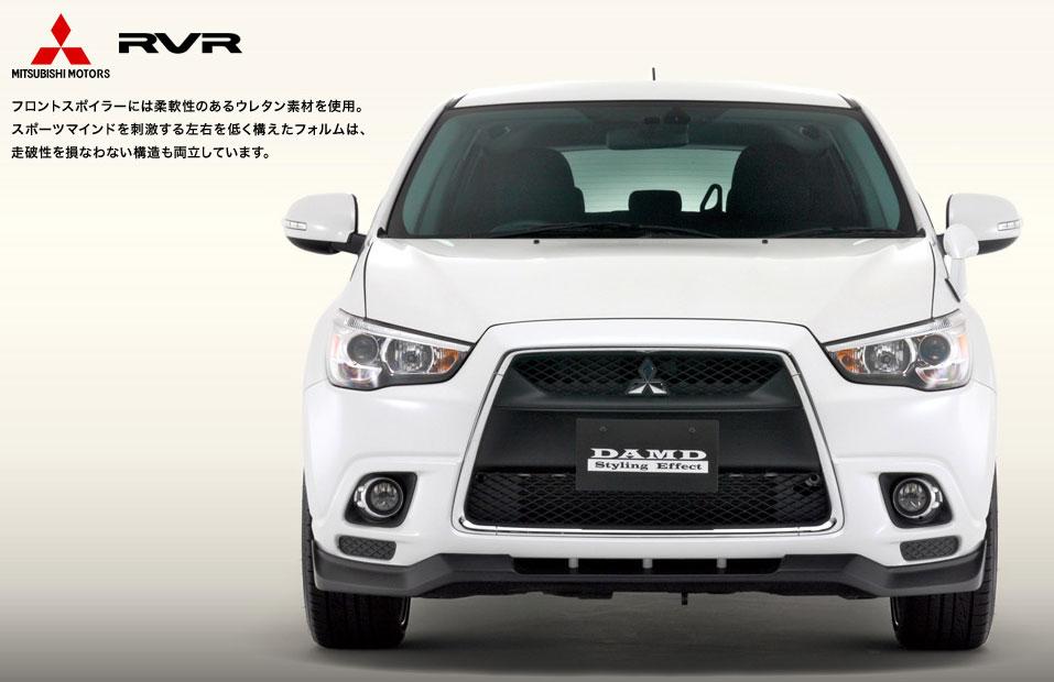 DAMD Mitsubishi ASX Photo 1 9825