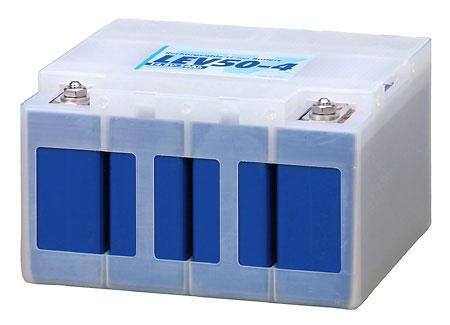 Mitsubishi Lithium Ion Batteries