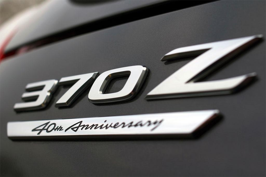 Nissan 370z Black Photo 10 7449