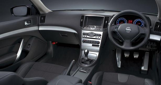 2008 Nissan Skyline Coupe