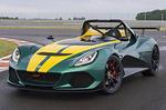Lotus 3 Eleven: Price, Specs, Performance