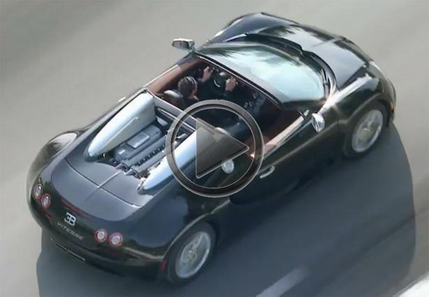 bugatti veyron grand sport vitesse promo. Black Bedroom Furniture Sets. Home Design Ideas