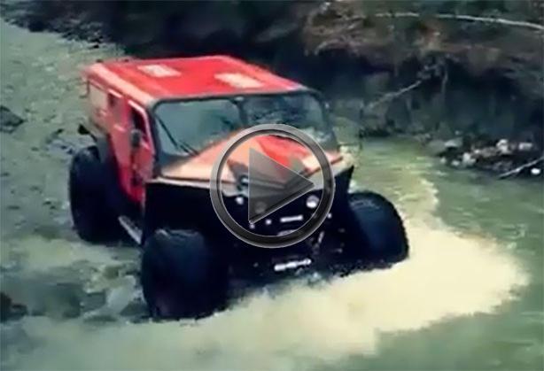 Ghe O Rescue Truck