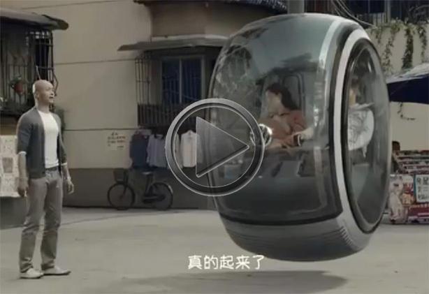 Lexus Flying Car >> Volkswagen Flying Car Revealed
